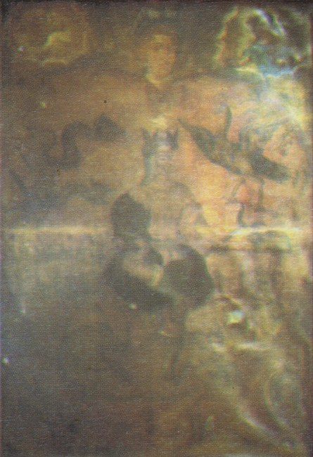 1801B